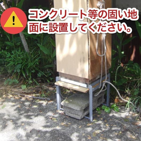 新型鉄製台 【重箱式巣箱専用】|syumatsu-yoho|07