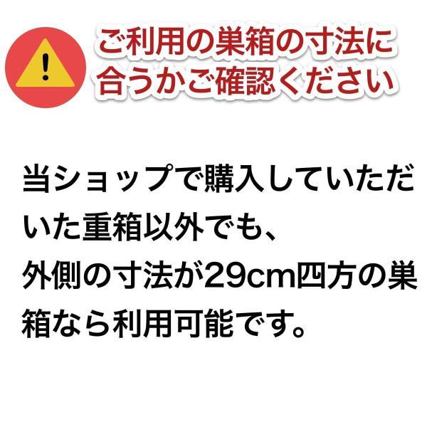 新型鉄製台 【重箱式巣箱専用】|syumatsu-yoho|08