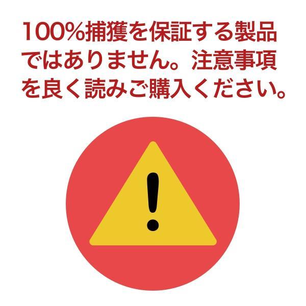 待ち箱ルアー(単品)|syumatsu-yoho|07