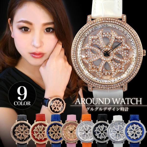 グルグル時計 本革 文字盤が回る腕時計 クルクル時計 ビッグフェイス AROUND-WATCH ユニセックス あすつく対応|syumicolle