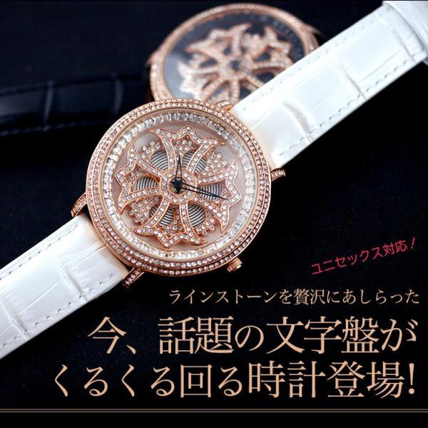 グルグル時計 本革 文字盤が回る腕時計 クルクル時計 ビッグフェイス AROUND-WATCH ユニセックス あすつく対応|syumicolle|02