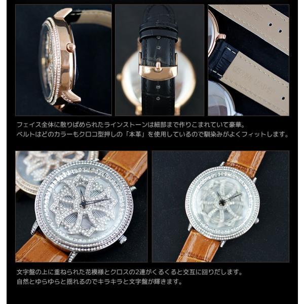 グルグル時計 本革 文字盤が回る腕時計 クルクル時計 ビッグフェイス AROUND-WATCH ユニセックス あすつく対応|syumicolle|06