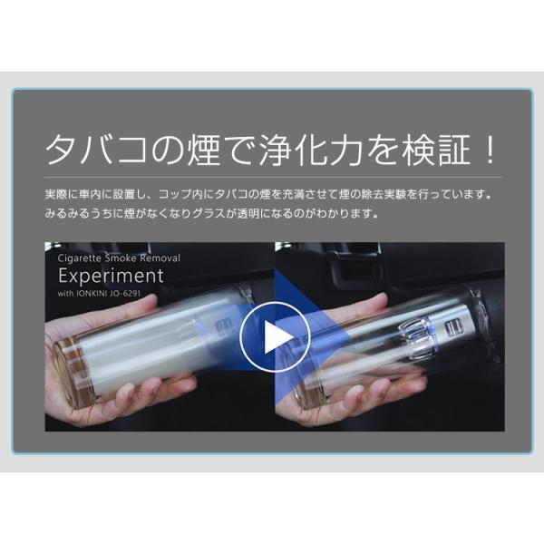 車載空気清浄機 2in1 USB充電 マイナスイオン 発生器 空気洗浄 花粉対策 PM2.5 除菌 消臭 あすつく|syumicolle|04
