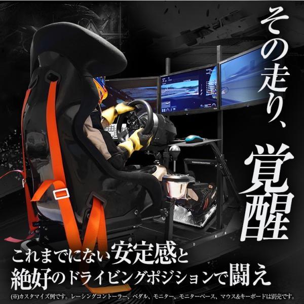 ハンコン レーシングコックピットベース フルバケットシート付き コクピット 4点式シートベルト付き[ハンドルコントローラー レースゲーム PS4 PS3]|syumicolle|02