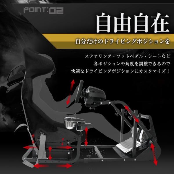 ハンコン レーシングコックピットベース フルバケットシート付き コクピット 4点式シートベルト付き[ハンドルコントローラー レースゲーム PS4 PS3]|syumicolle|05