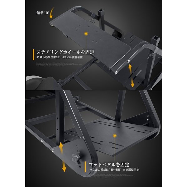 ハンコン レーシングコックピットベース フルバケットシート付き コクピット 4点式シートベルト付き[ハンドルコントローラー レースゲーム PS4 PS3]|syumicolle|07