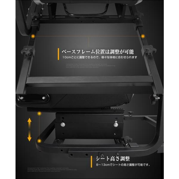 ハンコン レーシングコックピットベース フルバケットシート付き コクピット 4点式シートベルト付き[ハンドルコントローラー レースゲーム PS4 PS3]|syumicolle|08