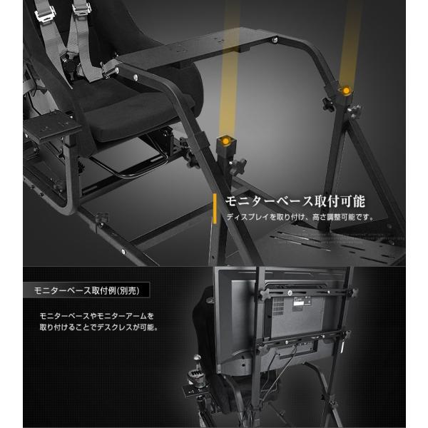 ハンコン レーシングコックピットベース フルバケットシート付き コクピット 4点式シートベルト付き[ハンドルコントローラー レースゲーム PS4 PS3]|syumicolle|10