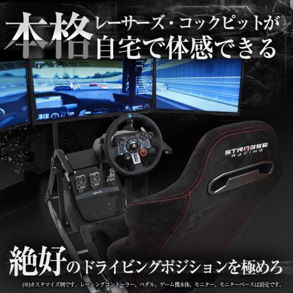 ハンコン レーシングコックピットベース シート付き コクピット グランツーリスモに最適![ハンドルコントローラー レースゲーム PS4 PS3 あすつく]|syumicolle|02