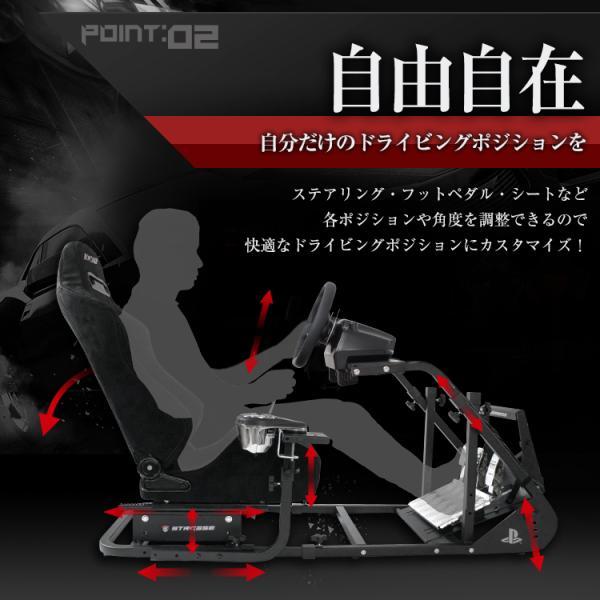 ハンコン レーシングコックピットベース シート付き コクピット グランツーリスモに最適![ハンドルコントローラー レースゲーム PS4 PS3 あすつく]|syumicolle|04