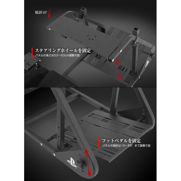 ハンコン レーシングコックピットベース シート付き コクピット グランツーリスモに最適![ハンドルコントローラー レースゲーム PS4 PS3 あすつく]|syumicolle|05