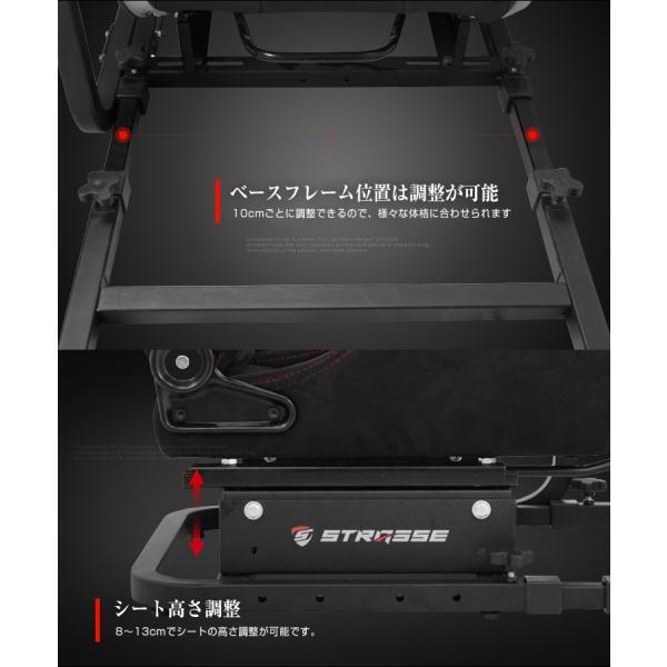 ハンコン レーシングコックピットベース シート付き コクピット グランツーリスモに最適![ハンドルコントローラー レースゲーム PS4 PS3 あすつく]|syumicolle|06