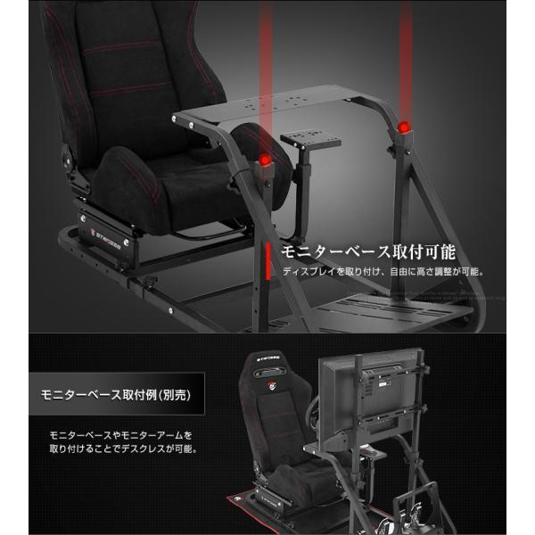 ハンコン レーシングコックピットベース シート付き コクピット グランツーリスモに最適![ハンドルコントローラー レースゲーム PS4 PS3 あすつく]|syumicolle|08