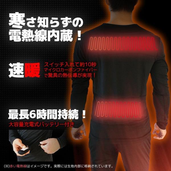 電熱パンツ 電熱インナー 単品 電熱ウェア [暖] アンダーウェア syumicolle 02