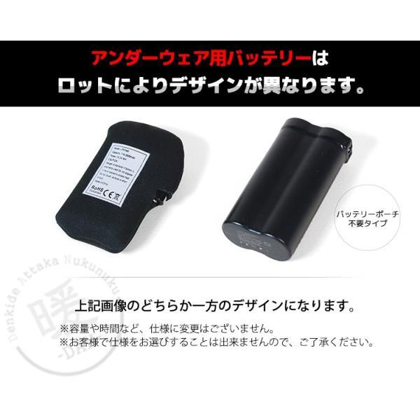 電熱パンツ 電熱インナー 単品 電熱ウェア [暖] アンダーウェア syumicolle 10