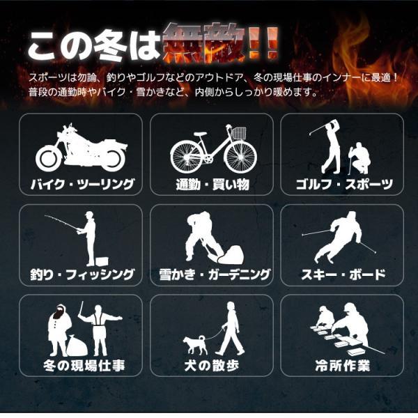 電熱ベスト バイク ヒーターベスト 電熱 ヒートベスト ヒーターベスト 電熱ウェア [暖] インナーベスト ベスト単品|syumicolle|05