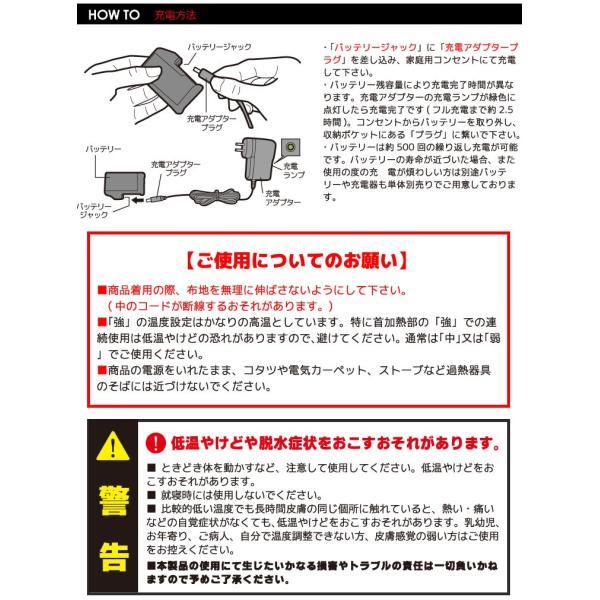 電熱ベスト バイク ヒーターベスト 電熱 ヒートベスト ヒーターベスト 電熱ウェア [暖] インナーベスト ベスト単品|syumicolle|09