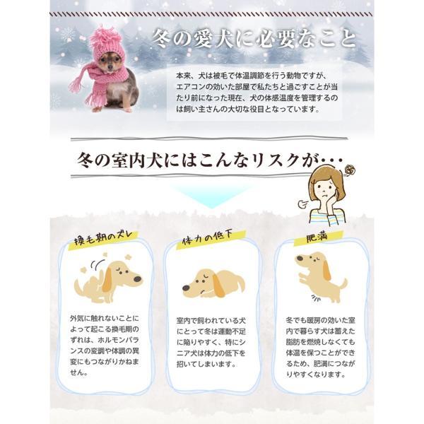 ペット専用あったかヒーターウェア 暖-DAN ペットウェア 犬 服 防寒 ペット用品 防寒着 電熱防寒具 電熱ウェア ドッグウエア|syumicolle|02
