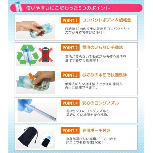 携帯お尻洗浄器 ハンディトイレシャワー 携帯ウォシュレット 旅行 アウトドア|syumicolle|02