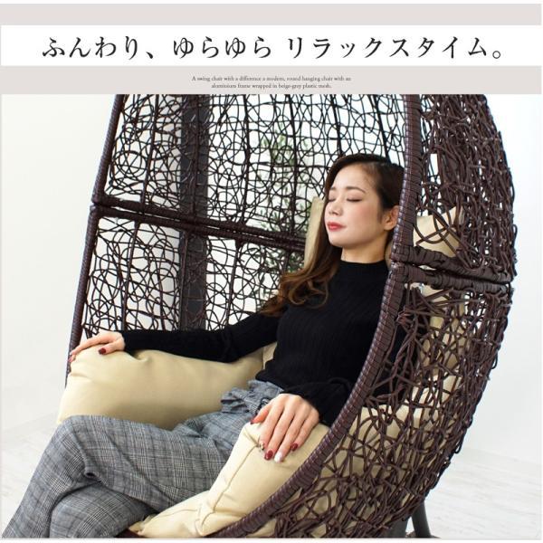 【訳ありアウトレット】ハンギングチェア エッグ型 クッション付き インテリア たまご型 syumicolle 02