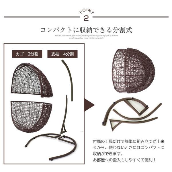 【訳ありアウトレット】ハンギングチェア エッグ型 クッション付き インテリア たまご型 syumicolle 05