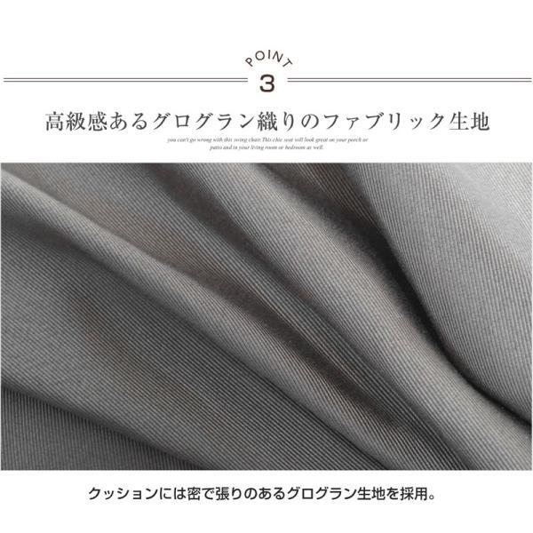 【訳ありアウトレット】ハンギングチェア エッグ型 クッション付き インテリア たまご型 syumicolle 06