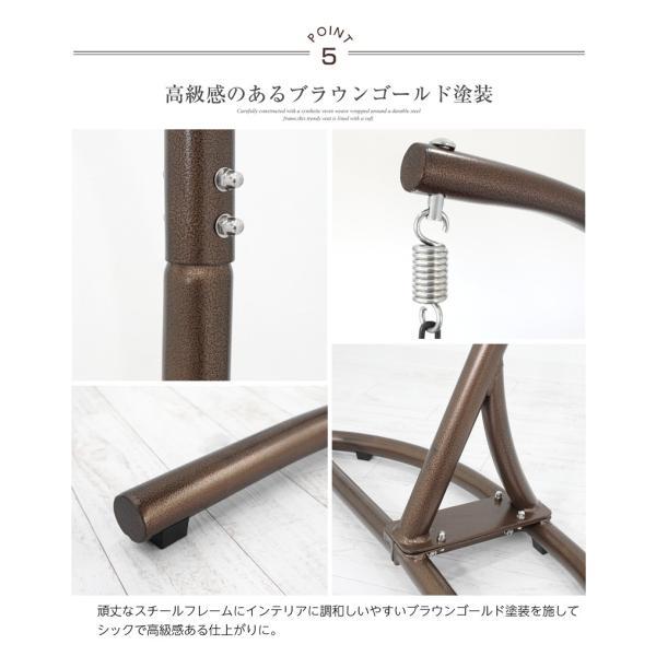 【訳ありアウトレット】ハンギングチェア エッグ型 クッション付き インテリア たまご型 syumicolle 09