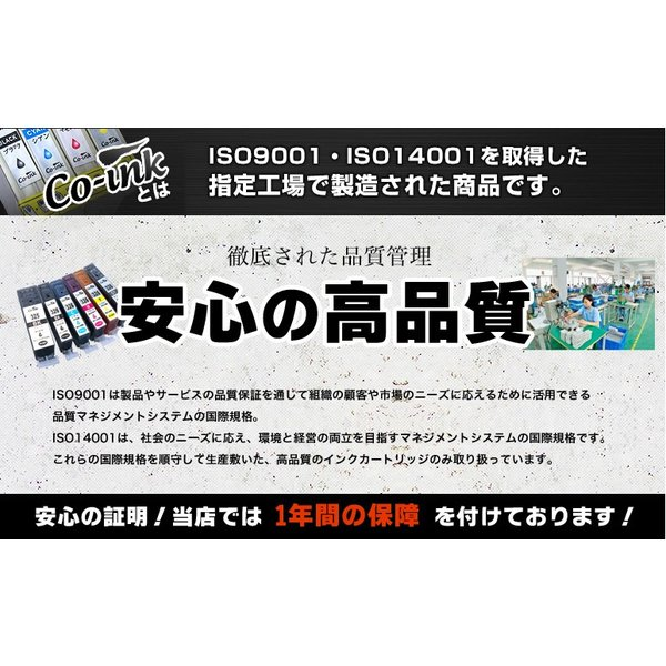 EPSON IC4CL6165 4色×2セット エプソン 残量表示ICチップ付き IC65|syumicolle|04