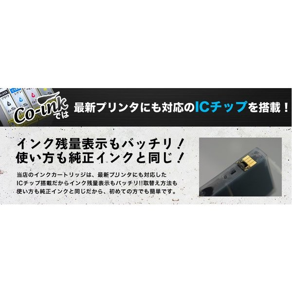 EPSON IC4CL6165 4色×2セット エプソン 残量表示ICチップ付き IC65|syumicolle|06