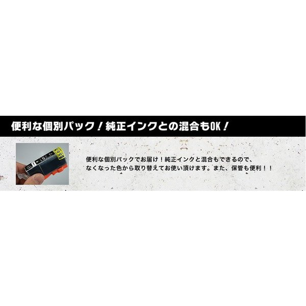 EPSON IC4CL6165 4色×2セット エプソン 残量表示ICチップ付き IC65|syumicolle|07