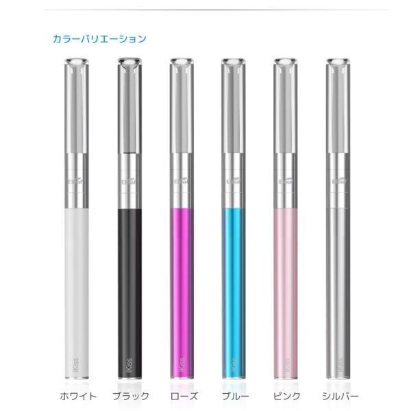 電子タバコ iKiss 本体280mAh1本+リキッド1本付き スターターキット|syumicolle|04