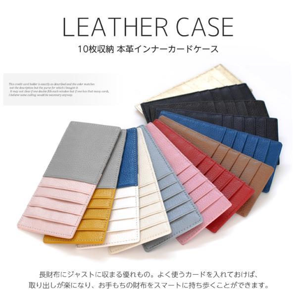 カードケース レディース 大容量 薄型 革 スキミング防止|syumicolle|02