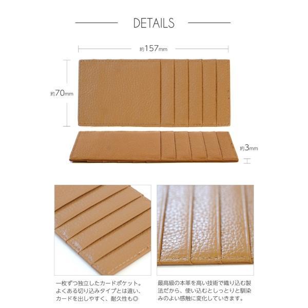 カードケース レディース 大容量 薄型 革 スキミング防止|syumicolle|13
