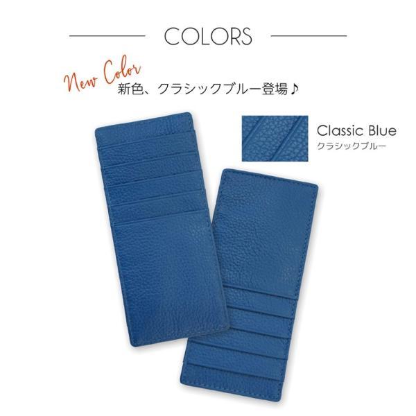カードケース レディース 大容量 薄型 革 スキミング防止|syumicolle|14