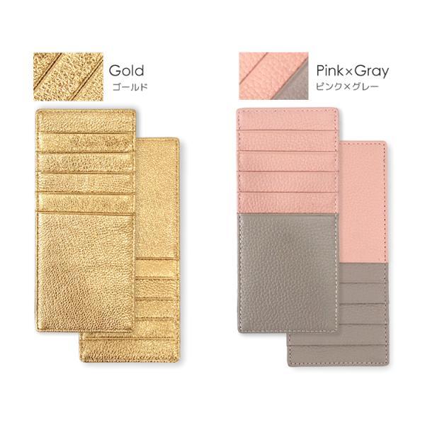 カードケース レディース 大容量 薄型 革 スキミング防止|syumicolle|19