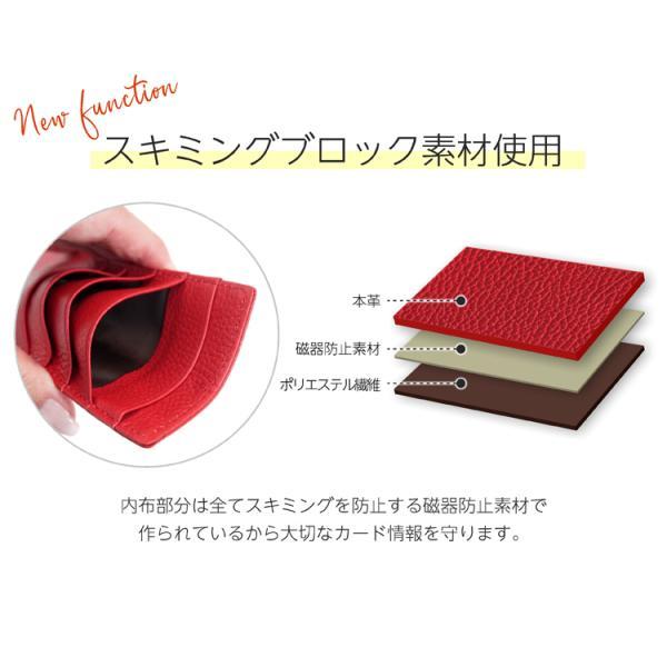 カードケース レディース 大容量 薄型 革 スキミング防止|syumicolle|04