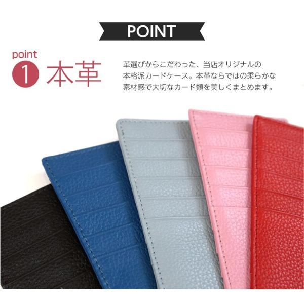 カードケース レディース 大容量 薄型 革 スキミング防止|syumicolle|05