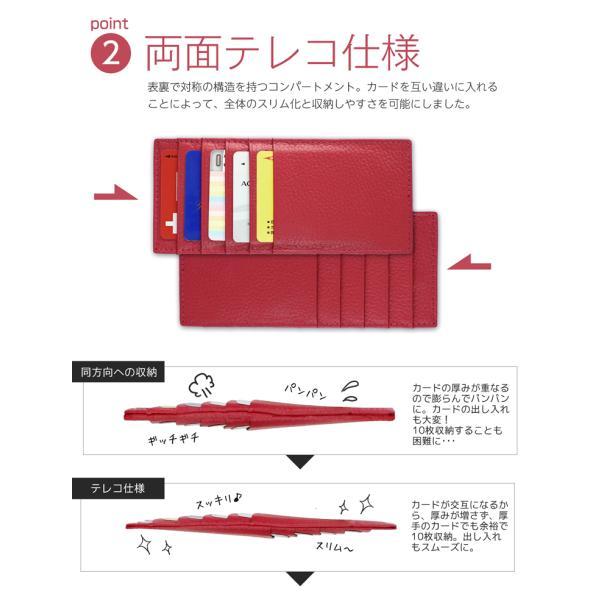 カードケース レディース 大容量 薄型 革 スキミング防止|syumicolle|06