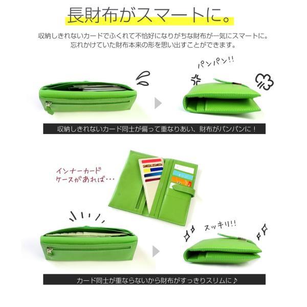 カードケース レディース 大容量 薄型 革 スキミング防止|syumicolle|07