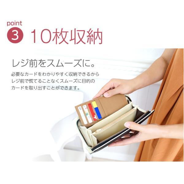 カードケース レディース 大容量 薄型 革 スキミング防止|syumicolle|08