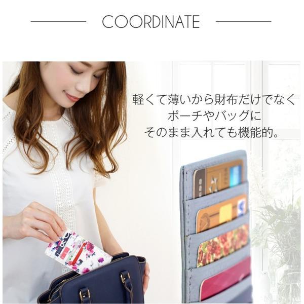 カードケース レディース 大容量 薄型 革 スキミング防止|syumicolle|09