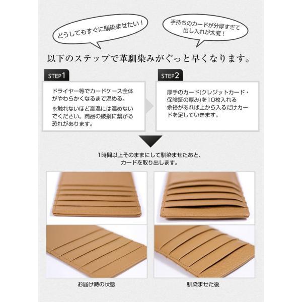 カードケース メンズ 大容量 薄型 インナーカードケース 本革 10枚収納 長財布用 カード入れ 本格牛革仕様 意匠登録済|syumicolle|11