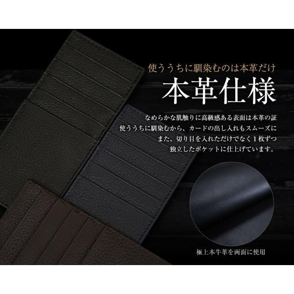 カードケース メンズ 大容量 薄型 インナーカードケース 本革 10枚収納 長財布用 カード入れ 本格牛革仕様 意匠登録済|syumicolle|03