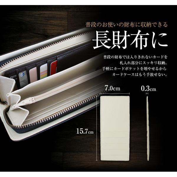 カードケース メンズ 大容量 薄型 インナーカードケース 本革 10枚収納 長財布用 カード入れ 本格牛革仕様 意匠登録済|syumicolle|05