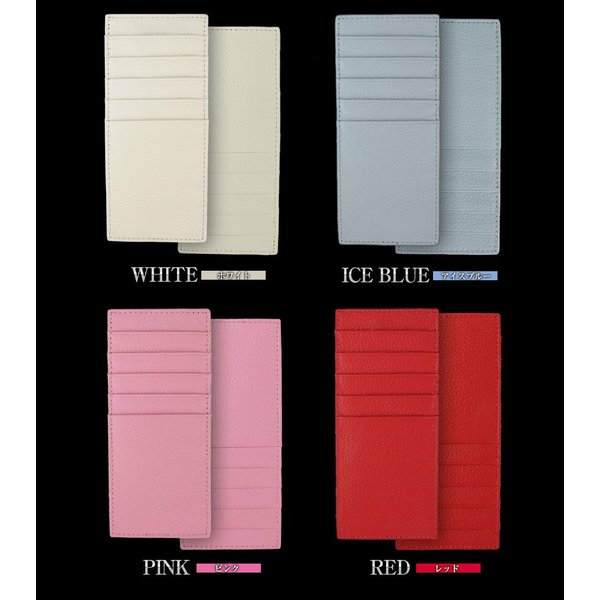 カードケース メンズ 大容量 薄型 インナーカードケース 本革 10枚収納 長財布用 カード入れ 本格牛革仕様 意匠登録済|syumicolle|08