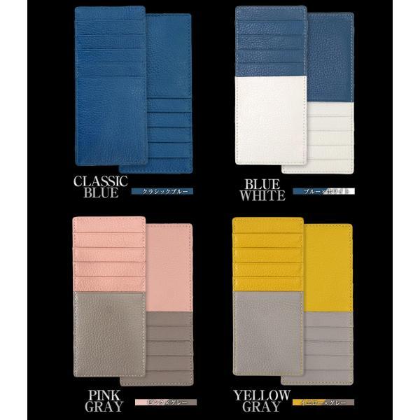カードケース メンズ 大容量 薄型 インナーカードケース 本革 10枚収納 長財布用 カード入れ 本格牛革仕様 意匠登録済|syumicolle|09