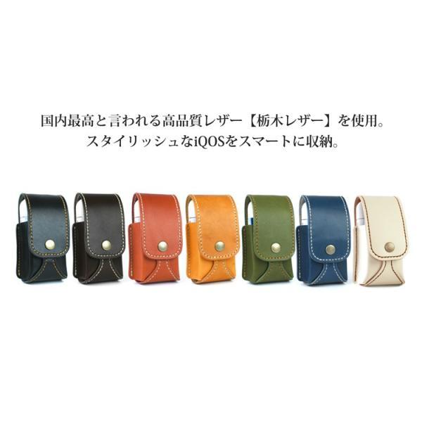 アイコスケース [Aタイプ] 日本製 本革 栃木レザー アイコスケース アイコスカバー iQOSケース|syumicolle|03