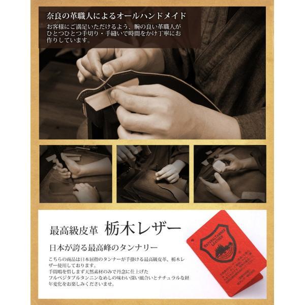 アイコスケース [Aタイプ] 日本製 本革 栃木レザー アイコスケース アイコスカバー iQOSケース|syumicolle|04