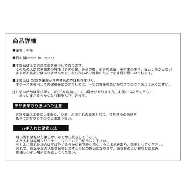 アイコスケース [Aタイプ] 日本製 本革 栃木レザー アイコスケース アイコスカバー iQOSケース|syumicolle|08