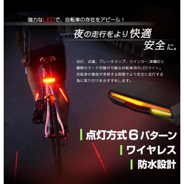 自転車用 LEDウィンカー 充電式 テールライト 指示器 ロードバイク サイクル syumicolle 02